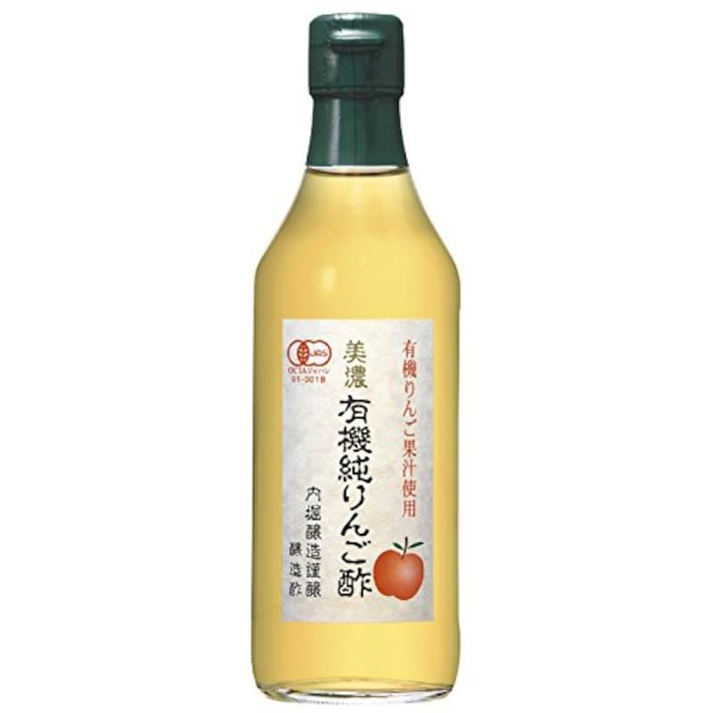 内堀醸造,美濃 有機純りんご酢