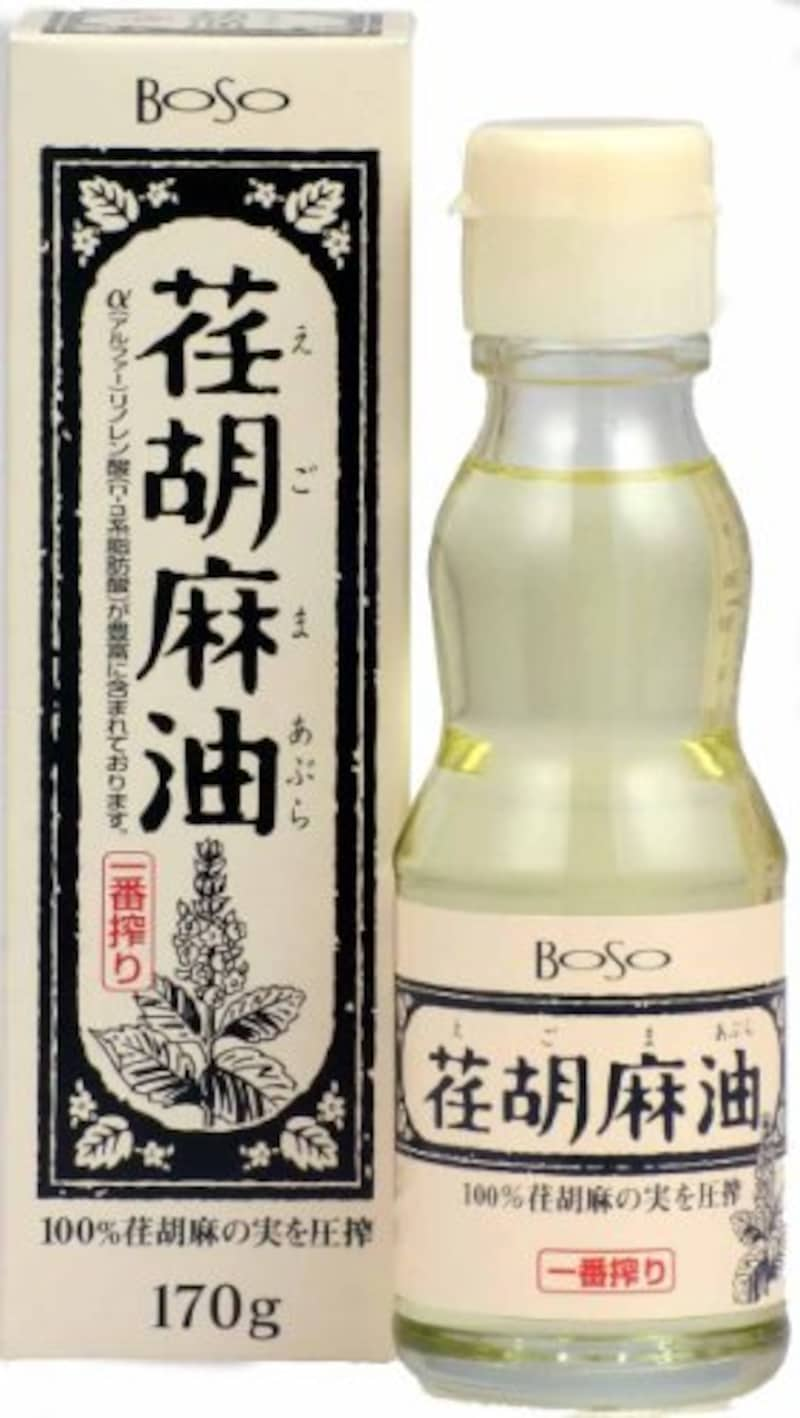 ボーソー,一番搾り荏胡麻油