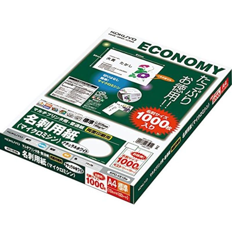 コクヨ(KOKUYO),マルチプリンタ用名刺用紙 両面普通紙,KPC-VE15W