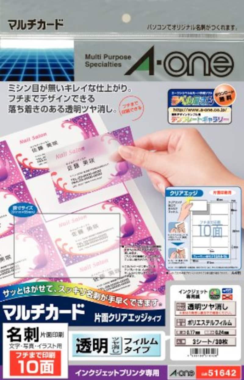 エーワン(A-one),マルチカード インクジェットプリンタ専用紙,51642
