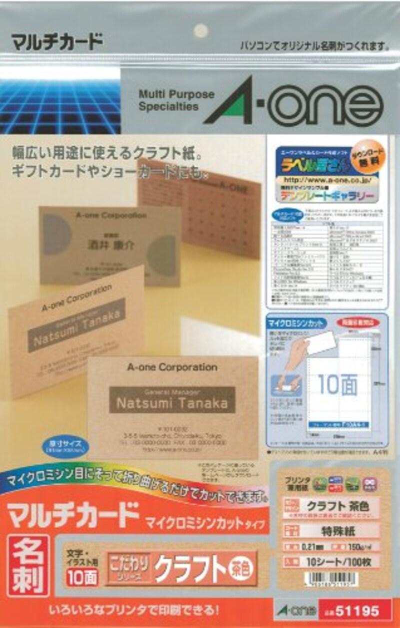 エーワン(A-one),マルチカード 各種プリンタ兼用紙,51195