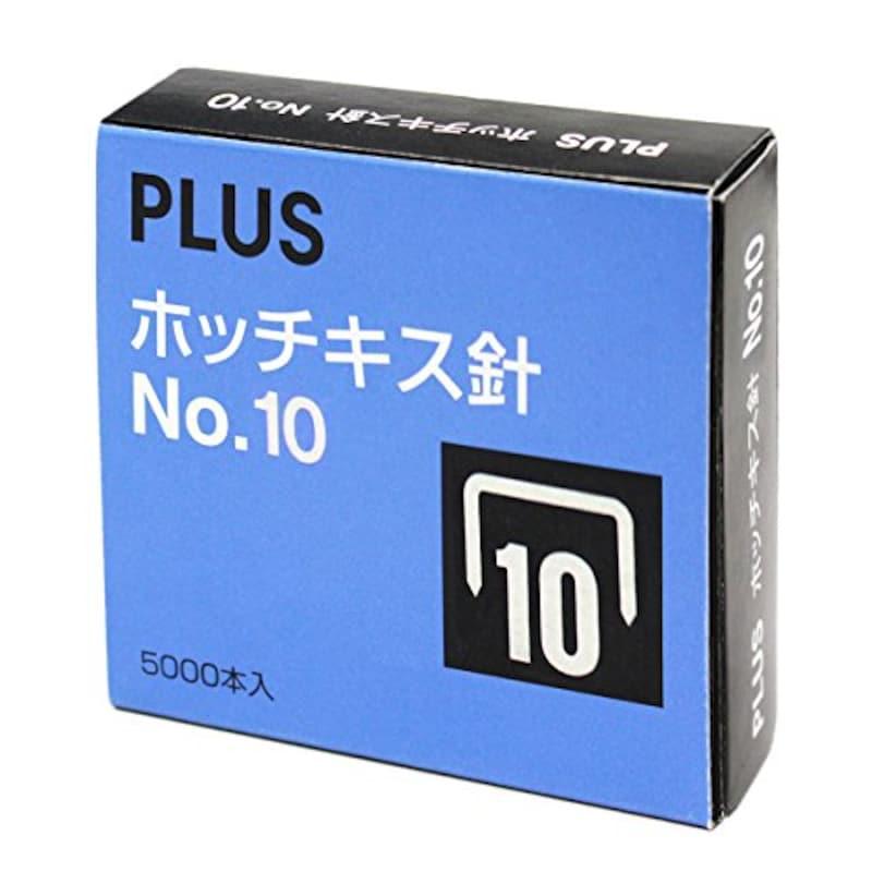 PLUS(プラス),ホッチキス針 No.10,30-120