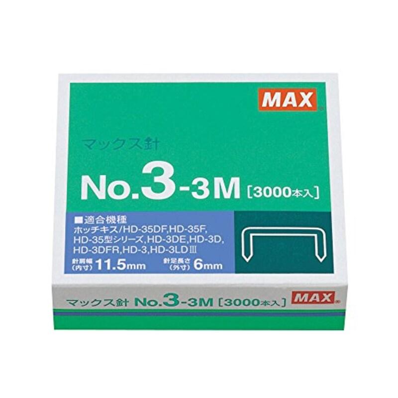 マックス,ホッチキス針 中型3号,No.3-3M