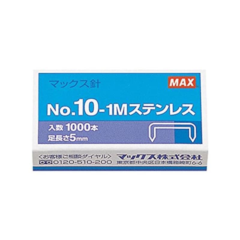 マックス,ホッチキス針ステンレス 10号,No.10-1M