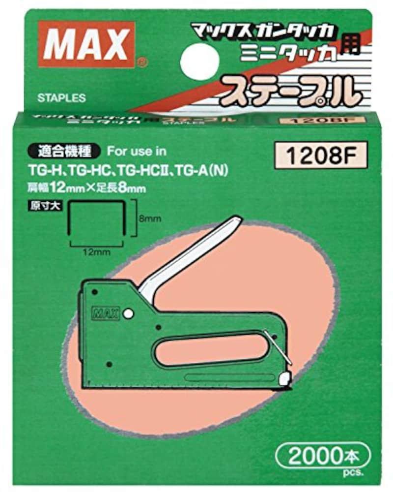 マックス,ホビーホッチキス用ステープル,1208F