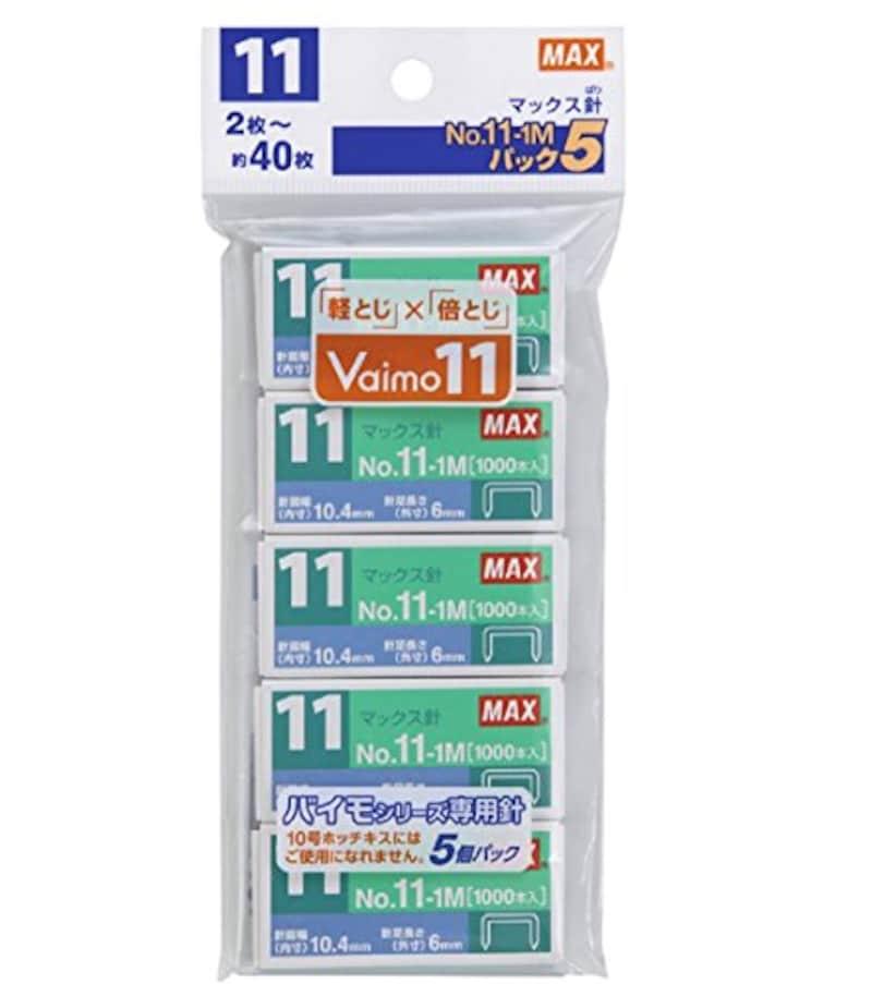 マックス,ホッチキス針 バイモ11用 11号,No.11-1M