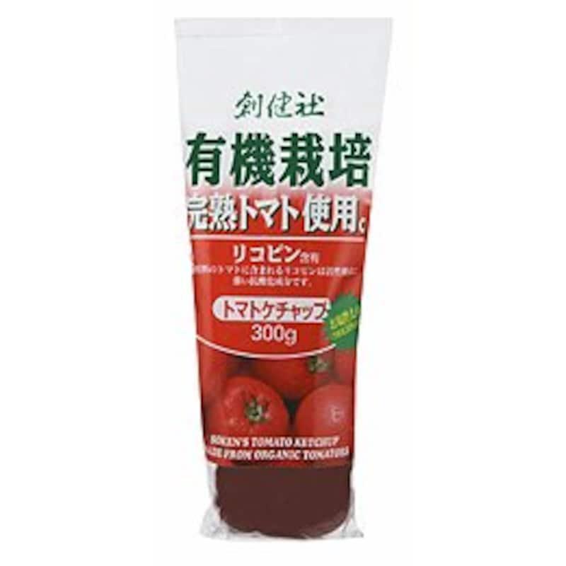 創健社,有機栽培完熟トマト使用 ケチャップ