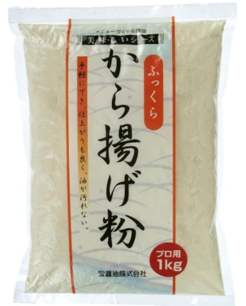 宝醤油,美味しいから揚げ粉
