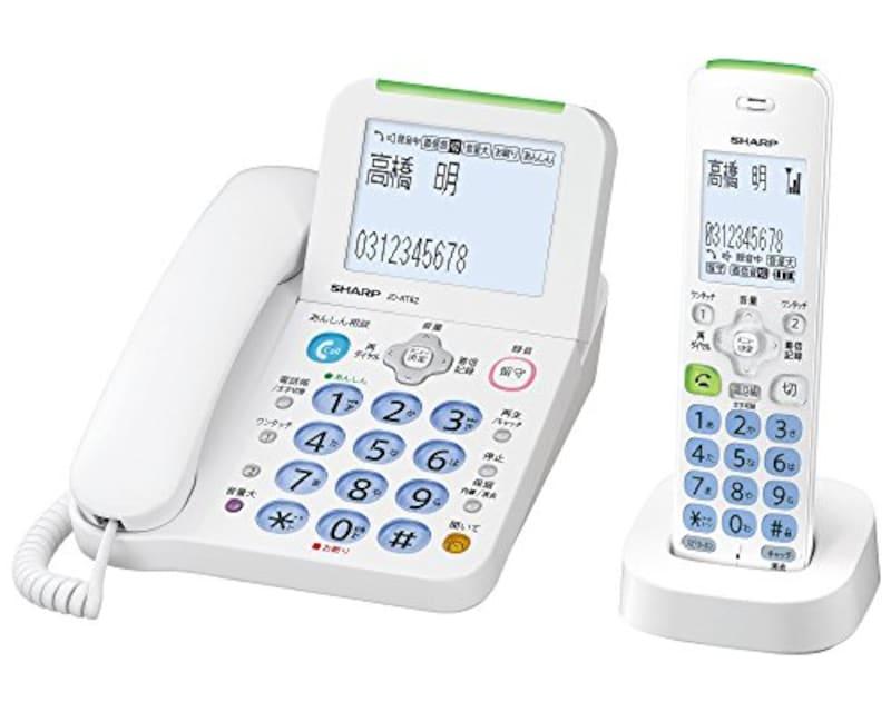 シャープ,デジタルコードレス電話機 子機1台付き,JD-AT82CL