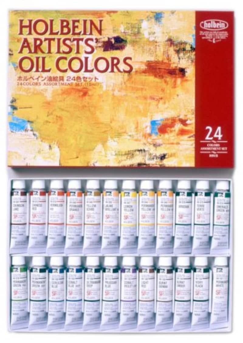 ホルベイン,油絵具 24色セット,H915