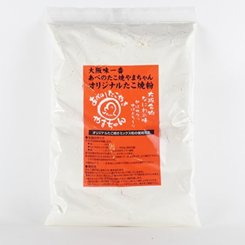 有限会社やまちゃん,オリジナルたこ焼粉