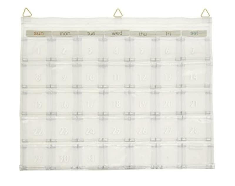 マチ付お薬カレンダー
