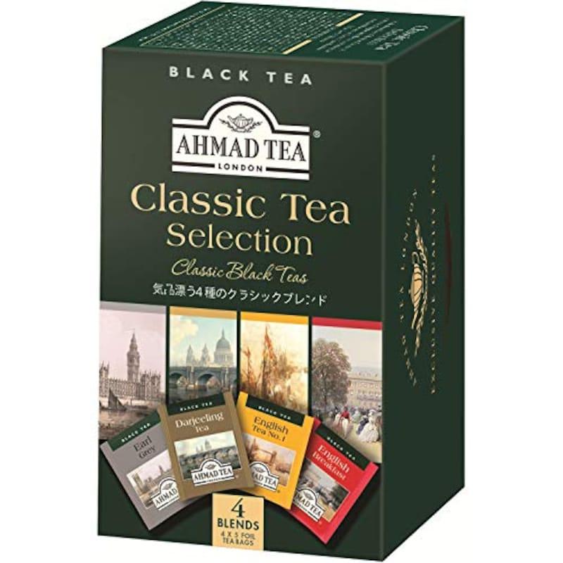 富永貿易,AHMAD TEA(アーマッドティー)クラシックセレクション