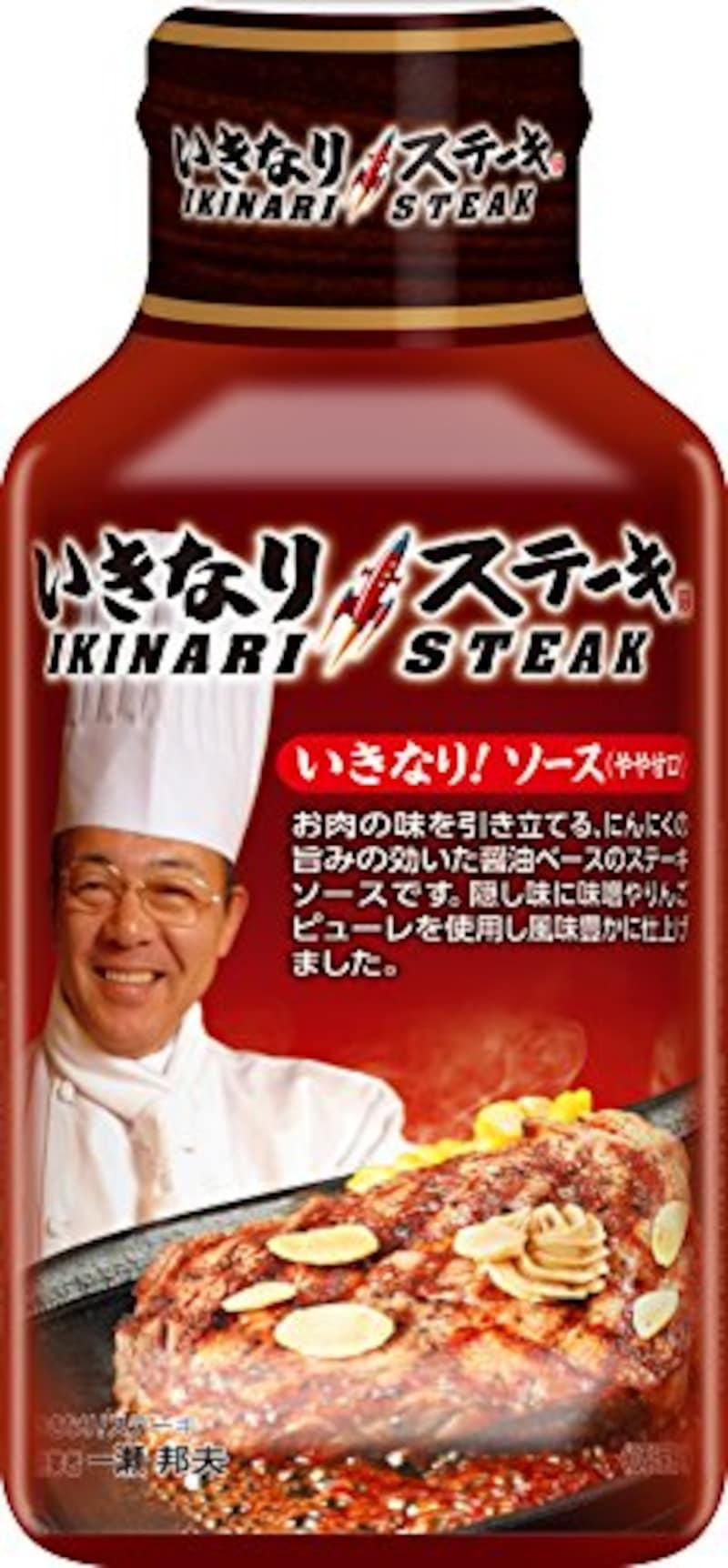 フードレーベル,いきなり!ステーキ いきなり!ソース