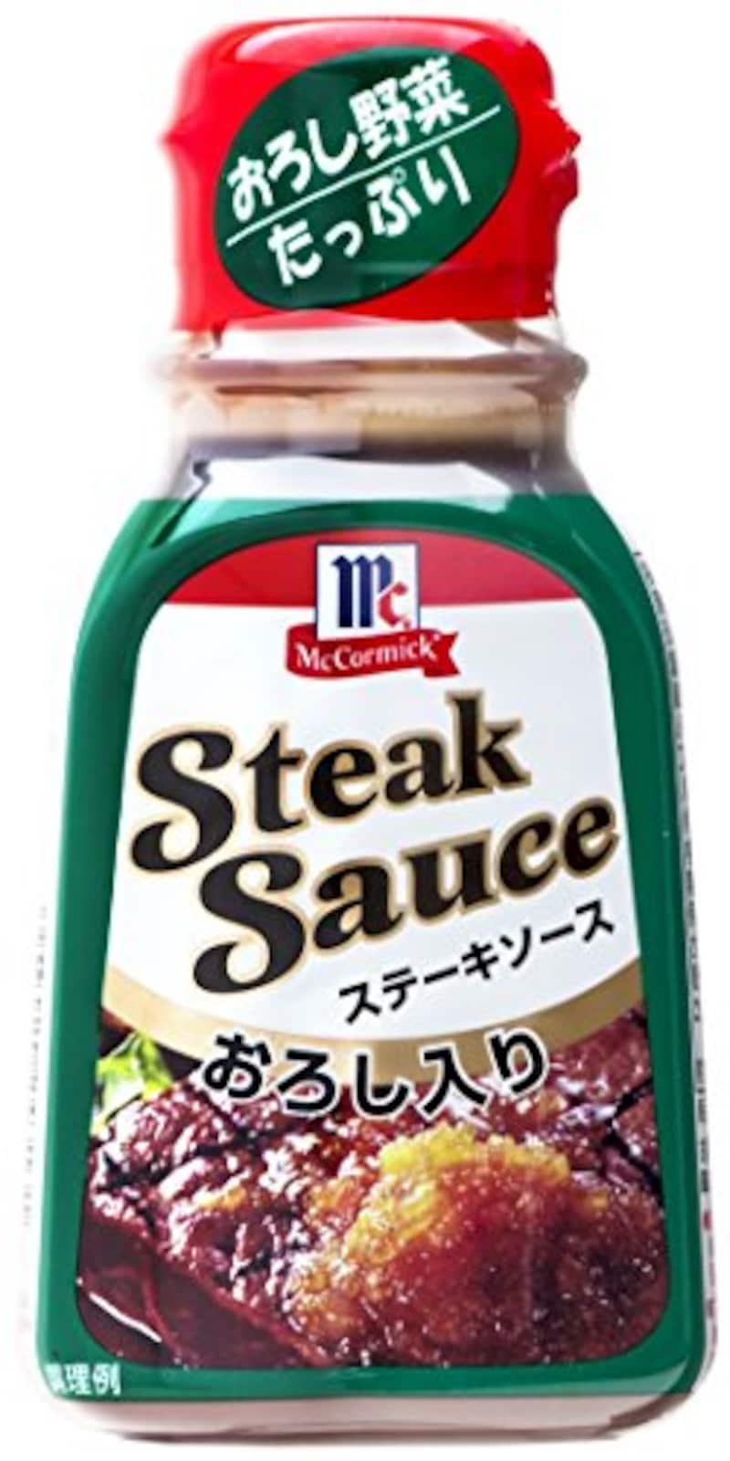 ユウキ食品, MC ステーキソースおろし入