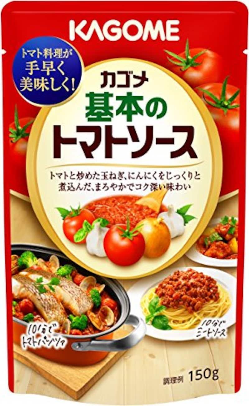 カゴメ,基本のトマトソース,B004GJYQJC