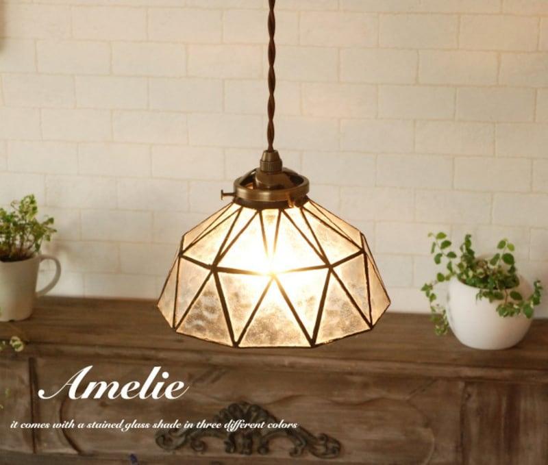 Amelie,照明 シェード,LT-9328