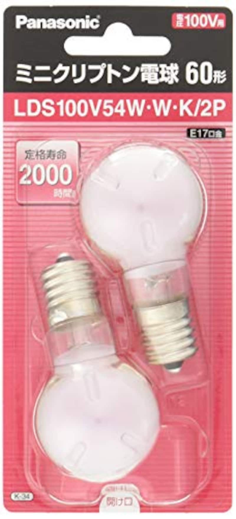 パナソニック,ミニクリプトン電球 ,LDS100V54WWK2P