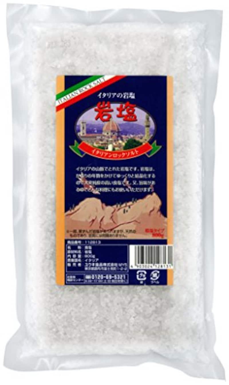 ユウキ食品,イタリアンロックソルト