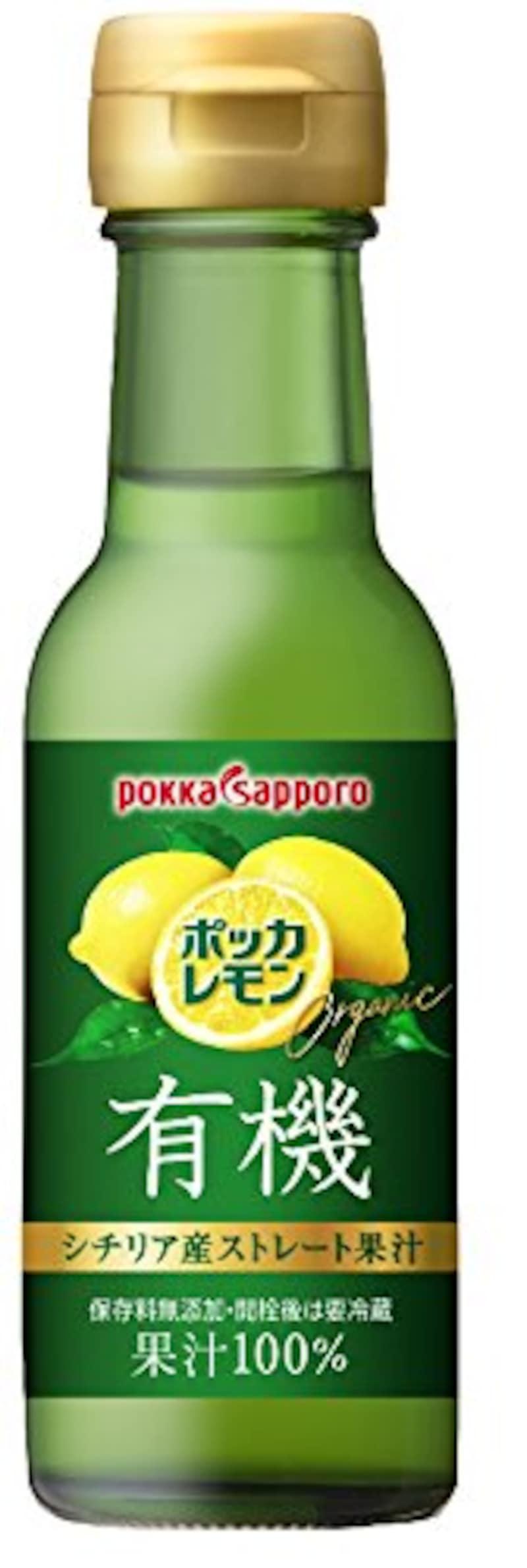 ポッカレモン ,有機シチリア産ストレート果汁