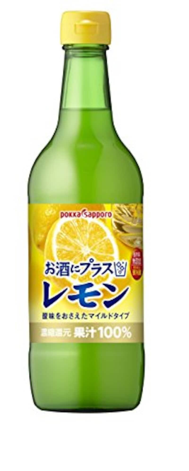 ポッカサッポロ,お酒にプラス レモン