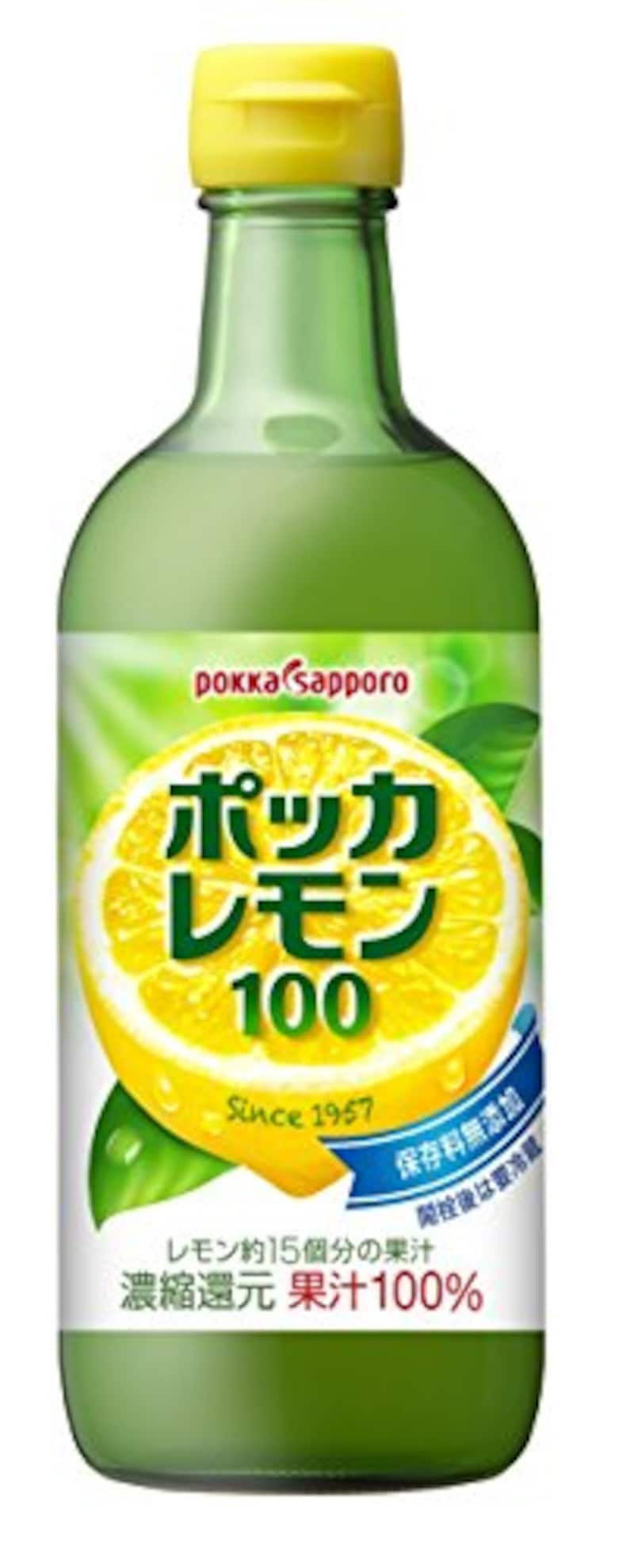 ポッカサッポロ,ポッカレモン100