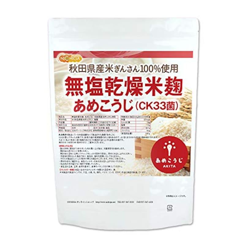 日本ガーリック,NICHIGA 無塩乾燥米麹