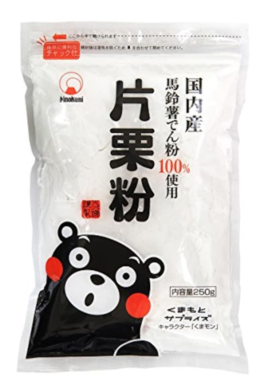 火乃国,国産片栗粉