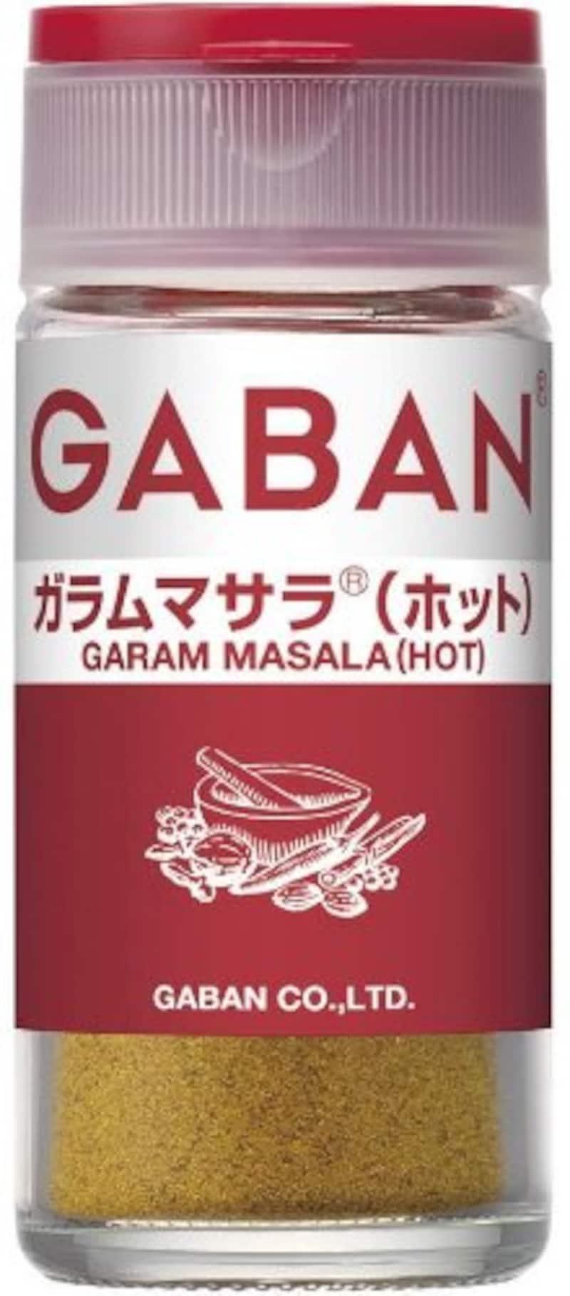 GABAN(ギャバン),ガラムマサラ(ホット)