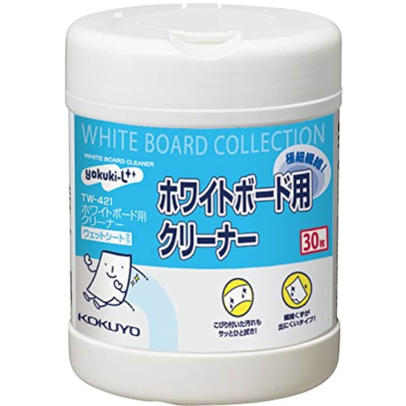 コクヨ,ホワイトボード用 クリーナー ウェットシートタイプ,TW-421