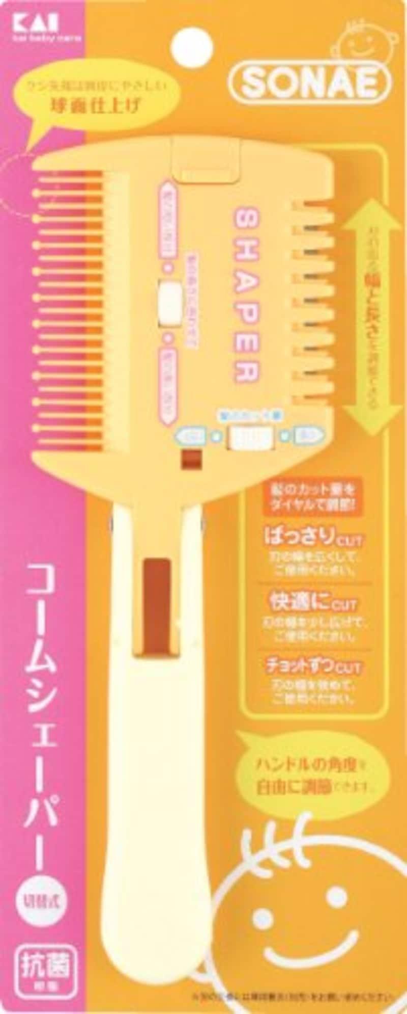 貝印,SONAE BABY コームシェーパー(切替式),KF-0249