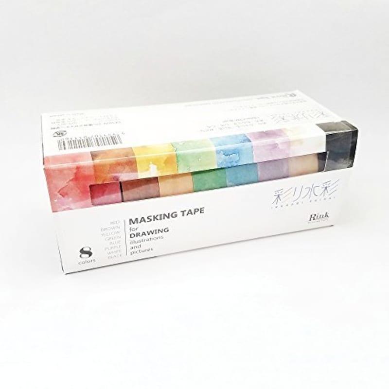 花岡,Rink 彩り水彩 マスキングテープ 8色セット,IR010038P