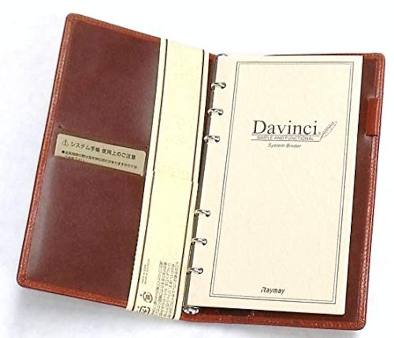 ダヴィンチ,本革聖書システム手帳,21JDB25