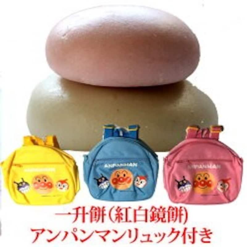 鯉城餅,一升餅 ( 誕生餅 ) 紅白丸餅 アンパンマン リュックサック セット