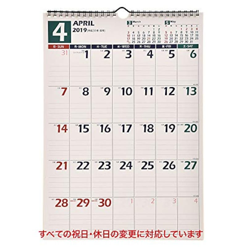 日本能率協会マネジメントセンター,NOLTY カレンダー 2019年 ,U128