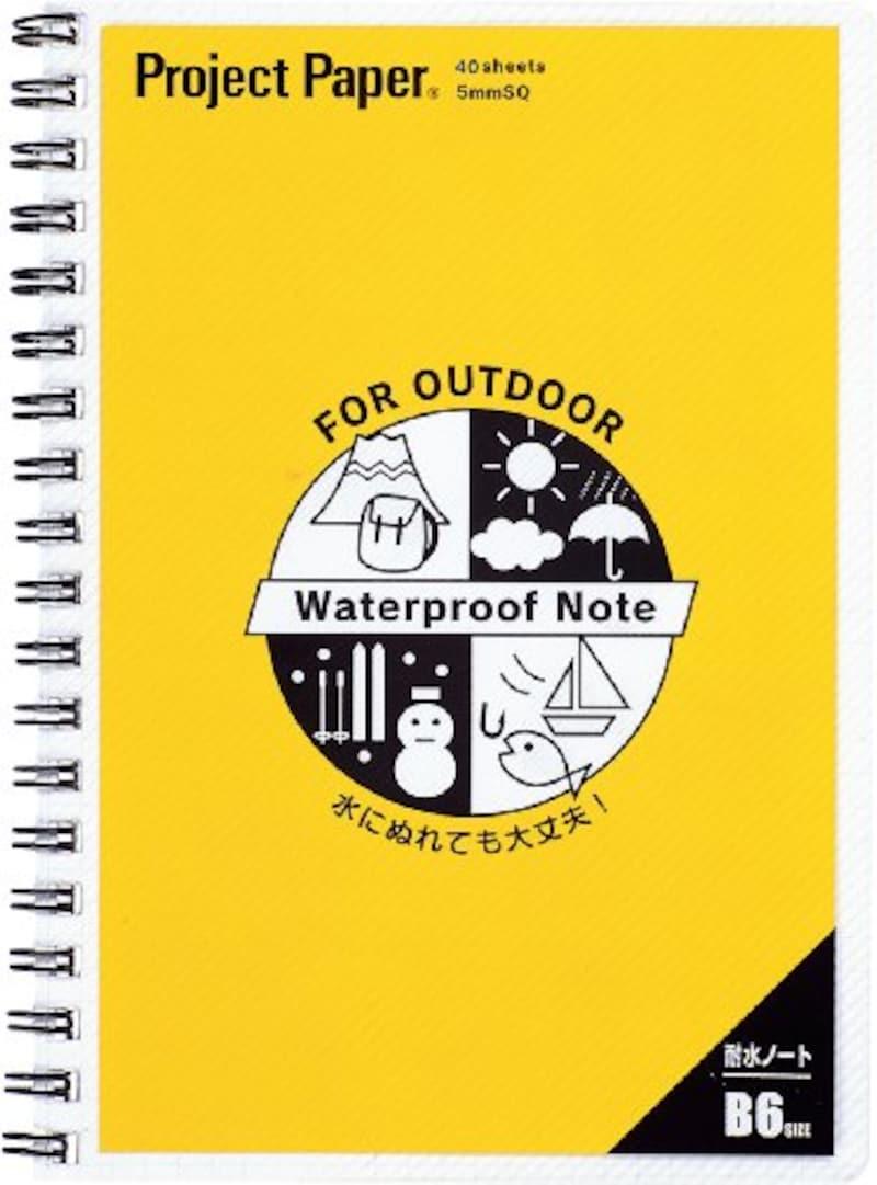 オキナ,プロジェクト耐水ノート B6 ,PWB6
