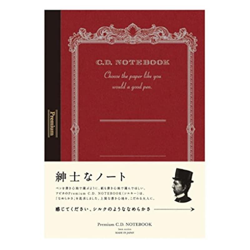 アピカ,プレミアムCD ノート 方眼罫,CDS90S