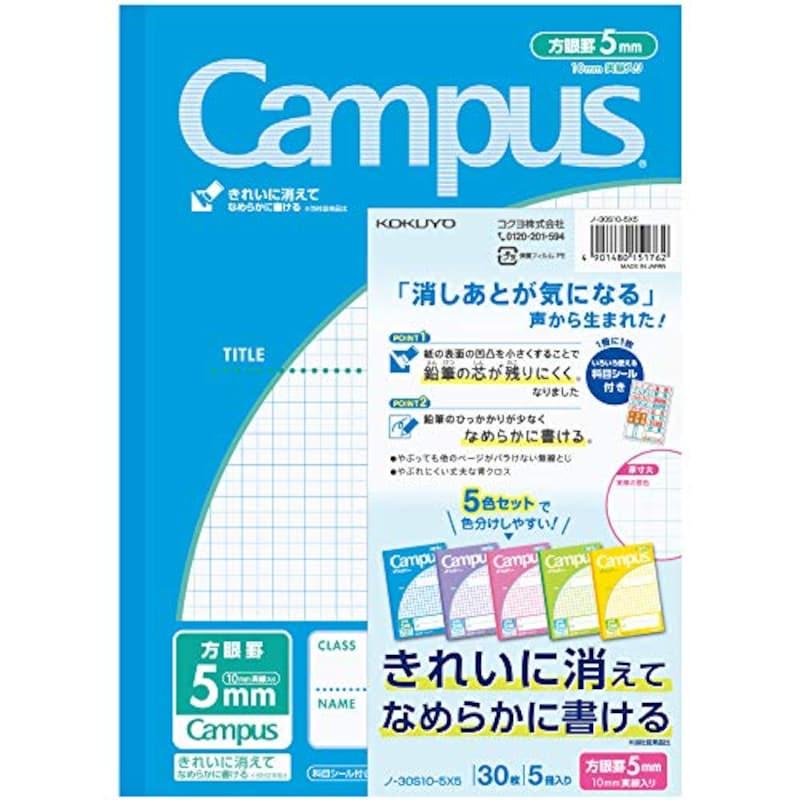コクヨ,キャンパスノート 5mm方眼罫 5冊,ノ-30S10-5X5