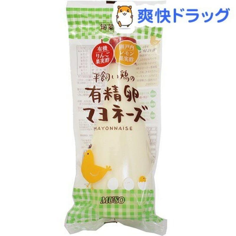 ムソー,平飼い鶏の有精卵マヨネーズ,10894