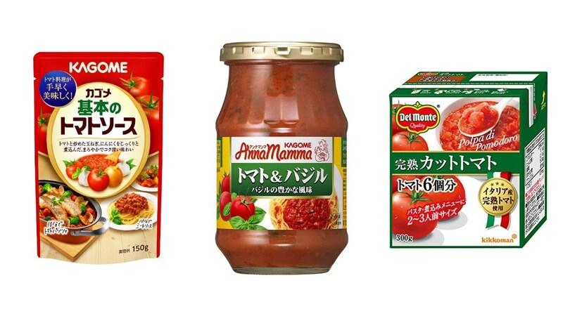 トマトソースおすすめ人気ランキング10選|バジルやガーリック入りも
