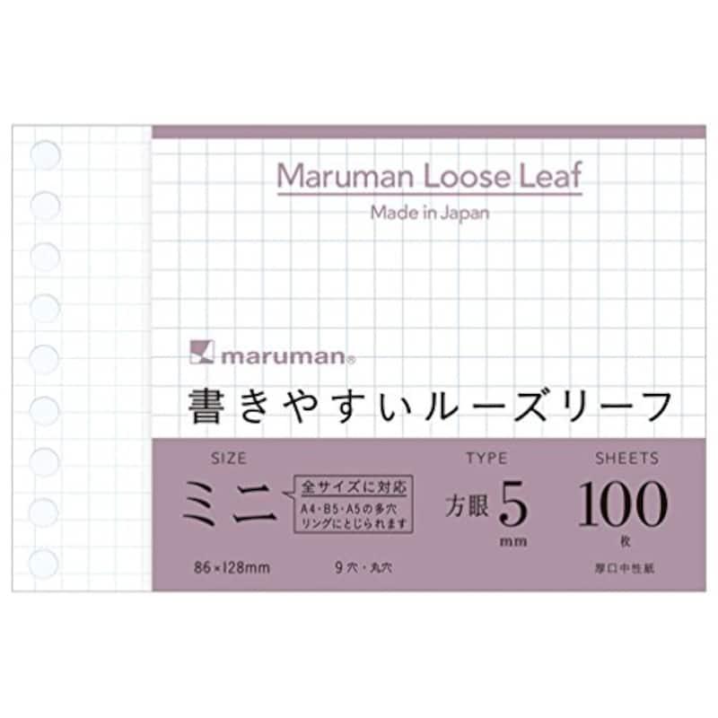マルマン,ルーズリーフ変形サイズ,L1432