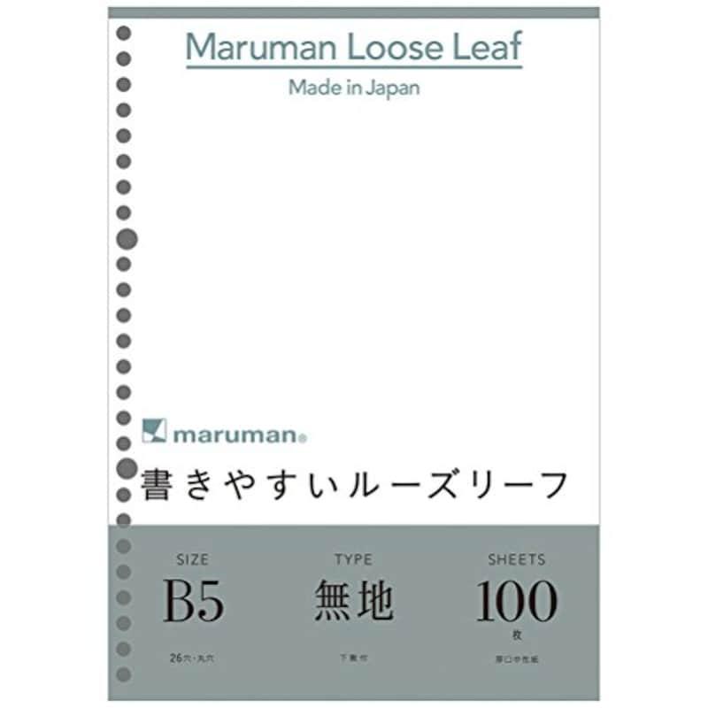 マルマン,ルーズリーフB5無地,L1206H