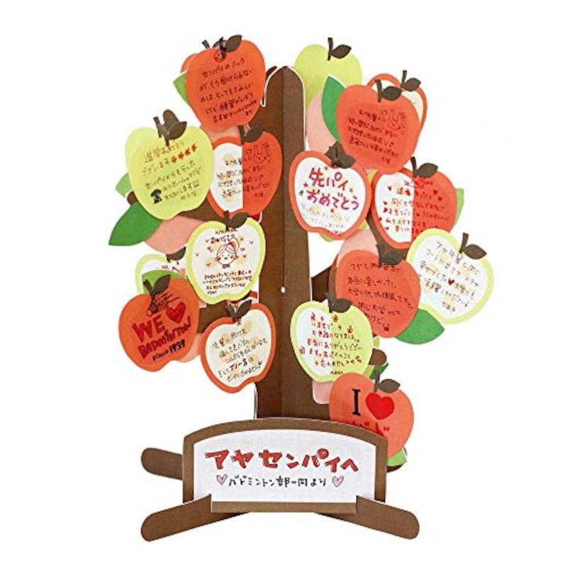 アルタ,アルタ りんごのメッセージツリー,AR0819103