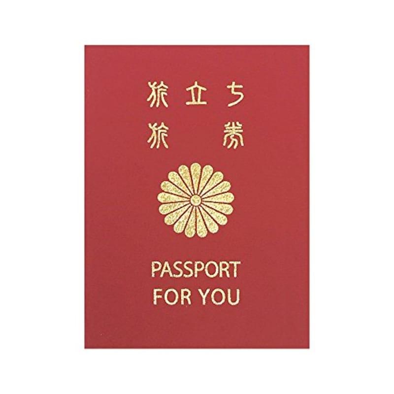 アルタ,アルタ パスポート風色紙,AR0819101