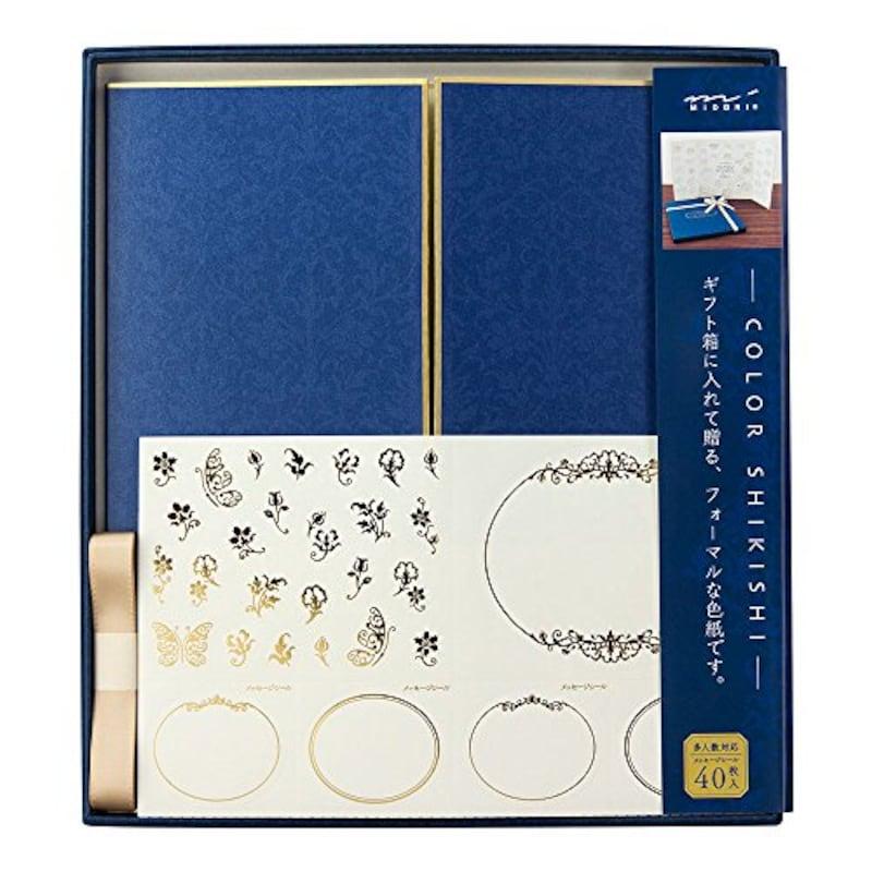 デザインフィル,デザインフィル ギフト箱付きシール色紙,33214006
