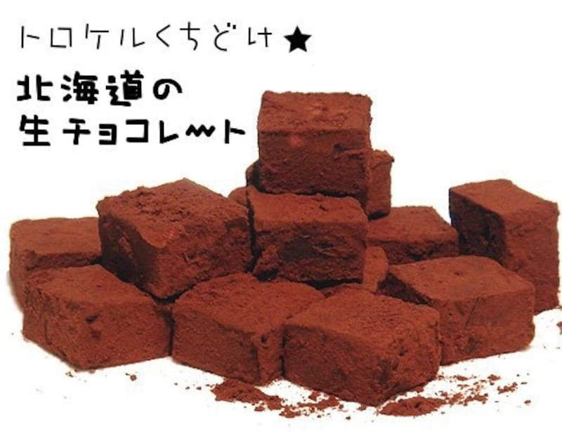 ファクトリーメセナ,北海道産高級生チョコ ブラック