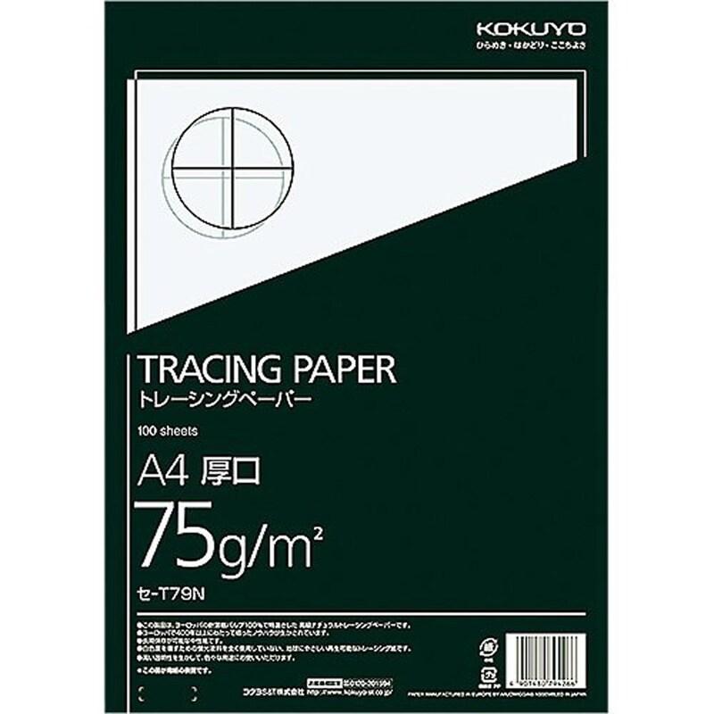 コクヨ,トレーシングペーパー厚口,セ-T79N