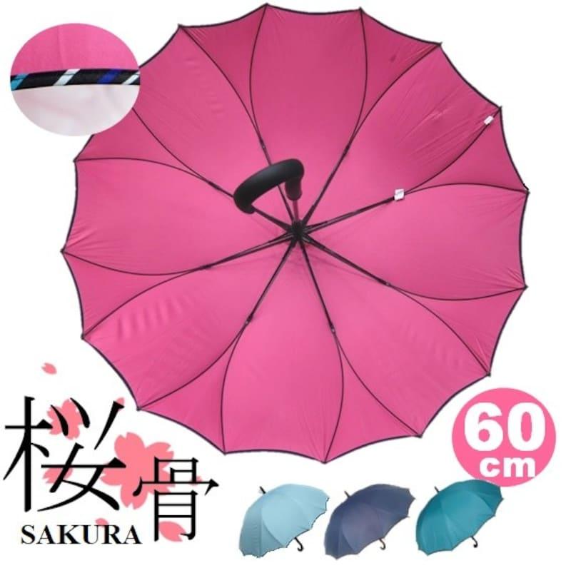 藤田屋,16本サクラ骨シームレス(一枚張り)傘,FTW-001