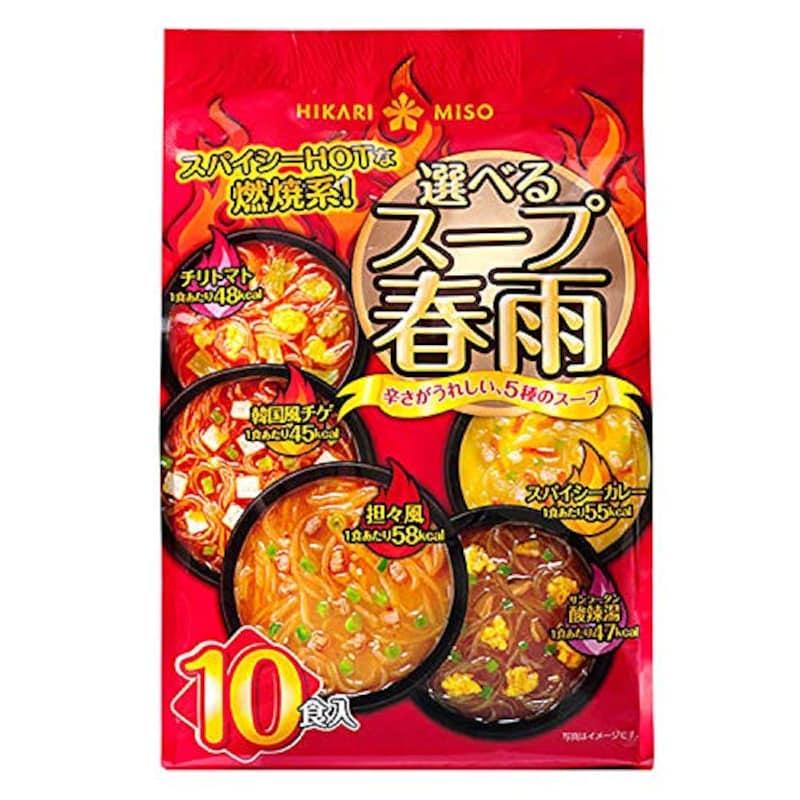 ひかり味噌,選べるスープ春雨スパイシーHOT 10食