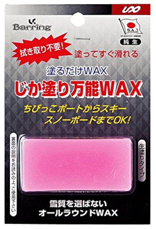 ユニックス,ジカ塗り万能WAX,SB20-393